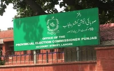 لاہور سے ضمنی انتخابات میں حصہ لینے والے امیدواروں کی حتمی فہرست جاری