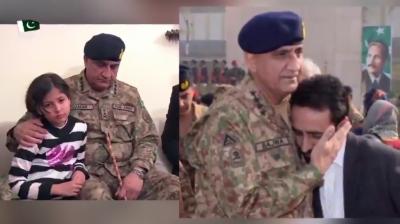 آئی ایس پی آر نے یوم شہداءکے حوالے سے آرمی چیف جنرل قمرجاوید باجوہ کے پیغام پر مشتمل نیا پرومو جاری کر دیا۔