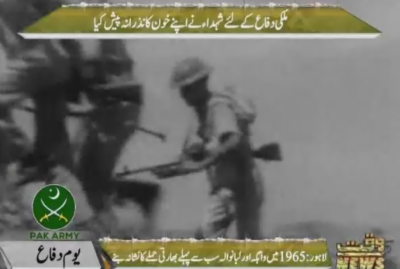 1965 war : Defence Day 2018