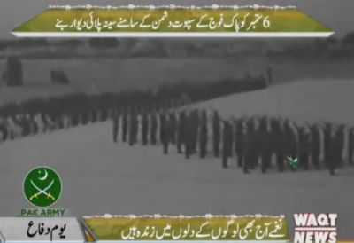 Famous Encouraging Songs of Pakistani Singer at Defence Day