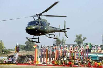 آج ملک بھر میں یوم دفاع و شہداء بھرپور جوش و جذبے سے منایا جارہا ہے