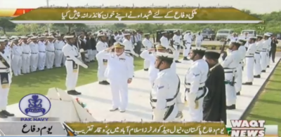 Islamabad: Pakistan Navy Headquarter Defence Day Ceremoney