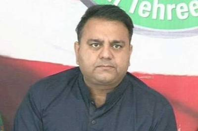 Fawad Chaudhry Addresses an ANP Press Conference