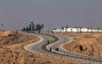 سپریم کورٹ نے راولپنڈی کے ڈاڈوچہ ڈیم کی تعمیر پر پنجاب حکومت سے جواب طلب کرلیا