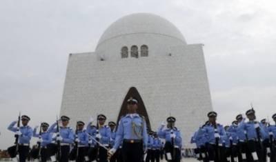 مزار قائد پر ائیر فورس کی شاندار تقریب، پاکستان ایئر فورس اصغر خان اکیڈمی کے کیڈٹس نے گارڈز کے فرائض سنبھال لئے