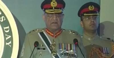 پاکستانی شہداء کا خون کسی صورت رائیگاں نہیں جائے گا ، پاکستان کیلئے ہم سب ایک ہیں,آرمی چیف جنرل قمر جاوید باجوہ