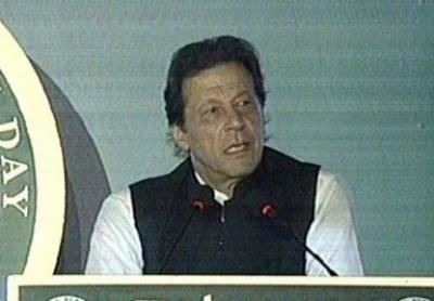 پاکستان کبھی کسی اور کی جنگ کا حصہ نہیں بنے گا، ہم سب کا مقصد پاکستان کی ترقی ہے ,وزیراعظم عمران خان