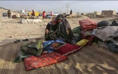 افغانستان میں رواں برس مسلح واقعات میں 2 لاکھ شہری بے گھر
