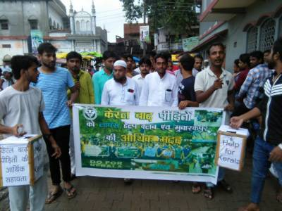 بھارتی مدارس کے اساتذہ 30 ماہ سے تنخواہ سے محروم، احتجاجی مظاہرہ