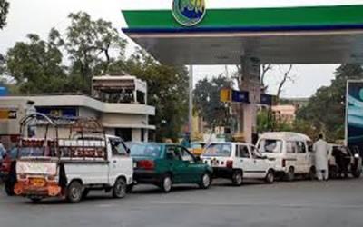 سندھ میں سی این جی اسٹیشن ہفتہ کو بند رہیں گے