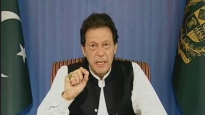 پاکستان کا سب سے بڑا مسئلہ پانی کا ہے،ڈیم فنڈ کے اجرا پر چیف جسٹس کو داد دیتا ہوں ، وزیراعظم عمران خان
