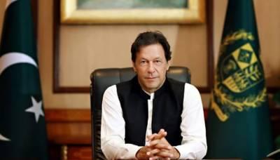وزیراعظم عمران خان نے ملک میں نئے ڈیموں کی تعمیر کے لیے سمندر پار پاکستانیوں سے تعان کی اپیل کردی