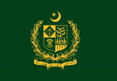 وفاقی حکومت نے تین صوبوں کے انسپکٹر جنرل پولیس کو تبدیل کردیا