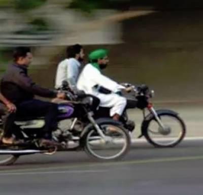 محکمہ داخلہ سندھ نے محرم الحرام میں موٹر سائیکل کی ڈبل سواری پر پابندی عائد کردی