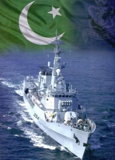 پاکستانی پانیوں کی محافظ فوج کےکارناموں کے اعتراف میں 8 ستمبرکویوم بحریہ کےطورپرمنایا جاتا ہے۔