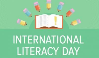 پاکستان سمیت دنیا بھر میں آج خواندگی کا دن منایا جارہا ہے