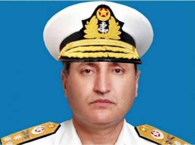 Navy day being observed today