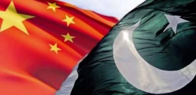 چینی کمپنیوں کامختلف شعبوں میں پاکستانی کمپنیوں کےساتھ مشترکہ منصوبےشروع کرنےمیں اظہاردلچسپی