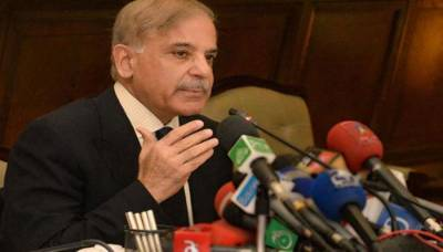 Shahbaz Sharif Press Conference 08 Sep 2018