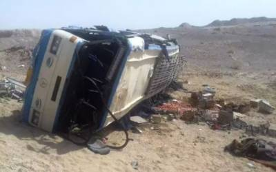 افغانستان میں بس حادثے میں پندرہ افراد ہلاک،25 زخمی