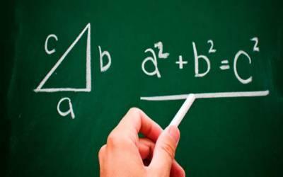 ریاضی کا امتحان: بلوچستان کے سرکاری سکولوں کے اساتذہ صرف 23فیصد نمبر حاصل کر سکے