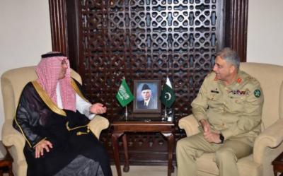 آرمی چیف جنرل قمر جاوید باجوہ سے سعودی عرب کے وزیراطلاعات کی ملاقات