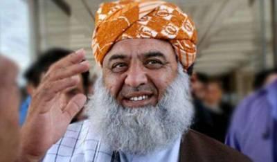 پاکستان تحریک انصاف ملک پر ناجائز حکومت کر رہی ہے اور عمران خان جعلی وزیراعظم ہیں:- فضل الرحمن