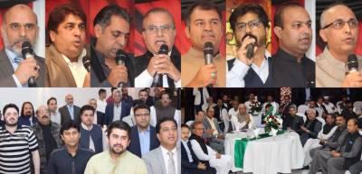تحریک انصاف اور ذائقہ ریستوران کی طرف سے یوم دفاع پاکستان کی شاندار تقریب میں شہداء کو زبردست خراج عقیدت پیش کیا گیا