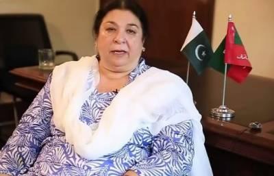 پنجاب کے وزیرصحت ڈاکٹر یاسمین راشد نے عوامی شکایات کے لیے ہسپتال ٹال فری کال سروس کا آغاز کردی