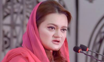 Maryam Aurangzeb Criticise on Federal Government