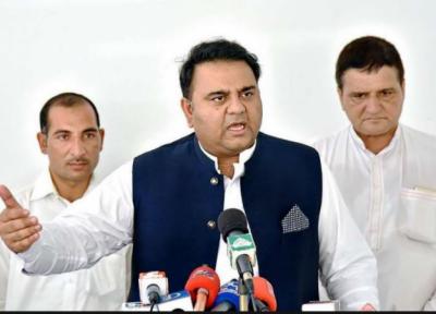 وزیر اطلاعات فواد چوہدری کا ایک لاکھ ٹن یوریا امپورٹ کرنے کا فیصلہ
