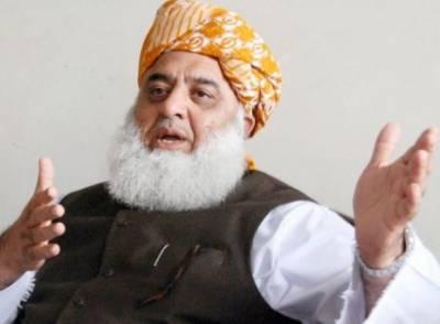 حکومت نے آتے ہی ملک میں بحران کھڑے کر دیے, مولانا فضل الرحمن
