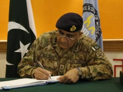 آرمی چیف جنرل قمرجاوید باجوہ نے تیرہ دہشت گردوں کی سزائے موت کی توثیق کر دی