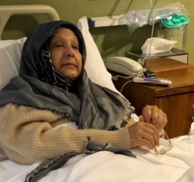 Begum Kulsoom Nawaz passes away