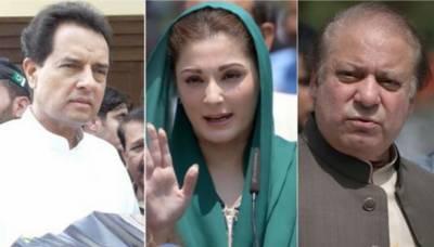 لاہور: سابق وزیراعظم نواز شریف، مریم نواز اور کیپٹن (ر) محمد صفدر کو بیگم کلثوم نواز کی تدفین کے لیے پے رول پر رہائی دی جائے گی۔