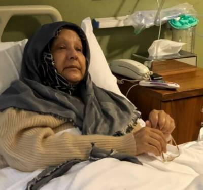 Last Conversation Between Mian Nawaz Sharif And Kalsoom Nawaz