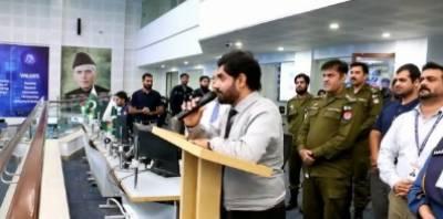 معروف گلوکار و سماجی راہنما ابرا رالحق کی پنجاب سیف سٹیز اتھارٹی آمد, چیف آپریٹنگ آفیسر نے ادارے بارے بریفنگ دی