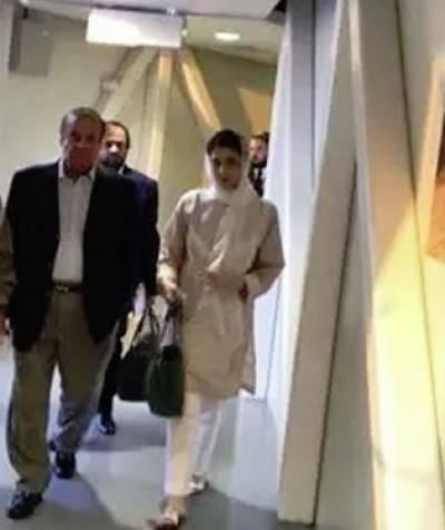 پنجاب حکومت نے نواز شریف، مریم نواز اور کیپٹن ریٹائرڈ صفدر کو اڈیالہ جیل سے پیرول پر رہا کردیا ہے، رات گئے جاتی عمرا پہنچ گئے