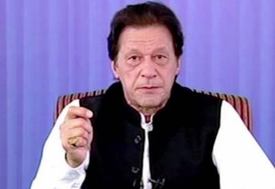 وزیراعظم اسلامی جمہوریہ پاکستان کاہجری سال نوکےموقع پرقوم کےنام پیغام