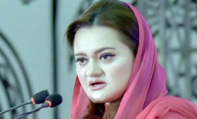 سابق وزیر اعظم میاں نواز شریف کی صاحبزادی مریم نواز سے منسوب بیانات درست نہیں: مریم اورنگزیب
