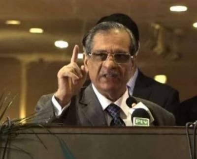 ہم ڈیم بنانے پر کوئی سمجھوتہ نہیں کریں گے, ہر صورت ڈیم بنائیں گے, چیف جسٹس آف پاکستان
