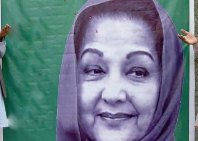بیگم کلثوم نواز کی میت آج رات لندن سے پاکستان کیلئے روانہ کی جائے گی