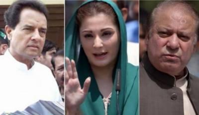 لاہور: سابق وزیراعظم نواز شریف ان کی صاحبزادی مریم نواز اور داماد کیپٹن (ر) محمد صفدر کی پیرول پر رہائی میں 4 روز کی توسیع کی گئی ہے۔