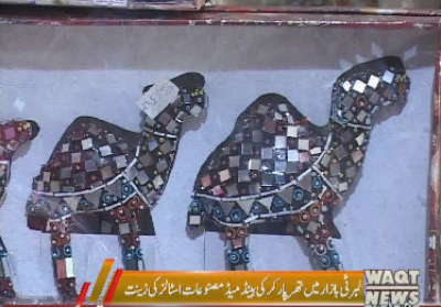 Lahore Thar Parker Jewellary And Dresse .