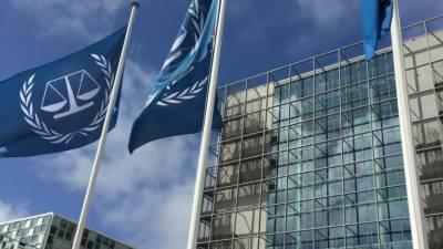 یورپی یونین کا عالمی فوجداری عدالت کی حمایت کا اعلان