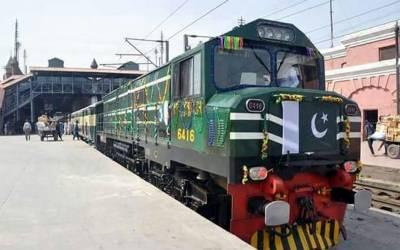 تجارتی سامان کی ریلوے کے ذریعے نقل و حمل سے ٹرانسپورٹ کے اخراجات میں 60 فیصد تک کمی ممکن
