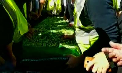 بیگم کلثوم نواز کی نماز جنازہ اسلام سینٹر ریجنٹ پارک پلازہ میں ادا