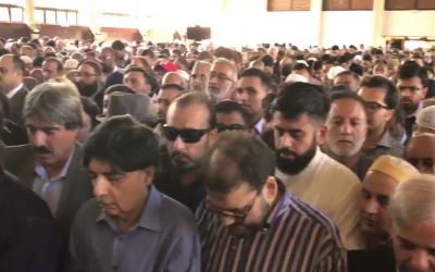 چوہدری نثار کی بیگم کلثوم نواز کی نماز جنازہ میں شرکت