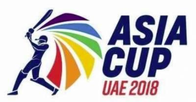 ایشیا کپ کرکٹ ٹورنامنٹ کا میلہ کل سے متحدہ عرب امارات کے صحراؤں میں سجے گا