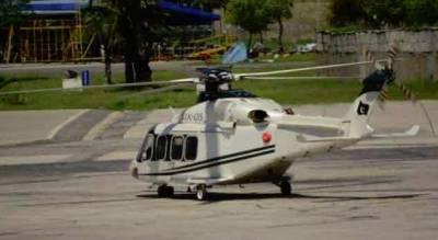 تحریکِ انصاف کی حکومت کی جانب سے کفایت شعاری مہم کے سلسلے میں جن چار ہیلی کاپٹرز کو نیلام کرنے کا اعلان کیا ہے
